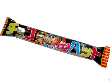 Chocobat - Japanese baseball chocolate