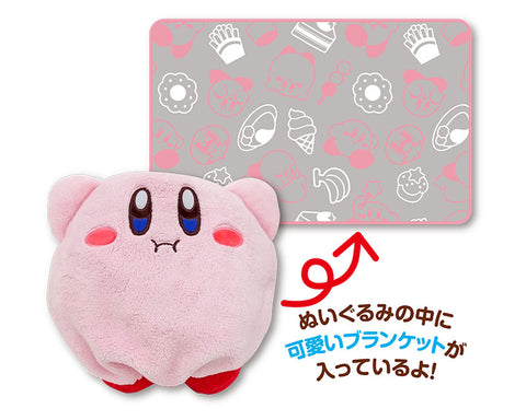 Reversable Kirby Cushion Blanket