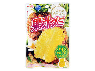 Kajyu Gummy - Pineapple Flavor