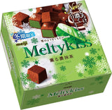 Meltykiss Matcha Green Tea