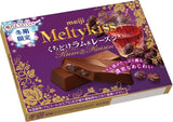 Meiji Rum Raisin Meltykiss
