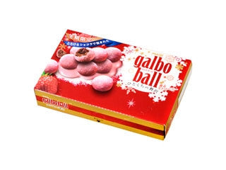 Galbo Ball - Strawberry