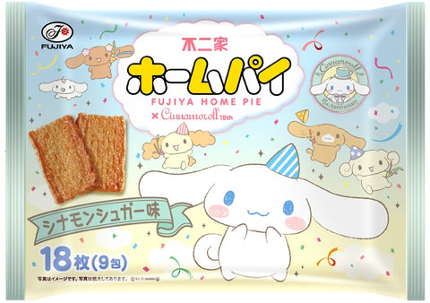 Home Pie x Cinnamoroll 15th Anniversary Cinnamon Sugar