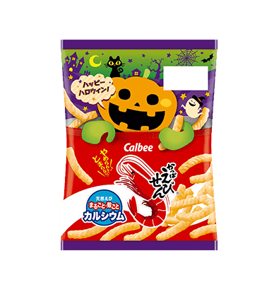 Halloween Shrimp Crackers