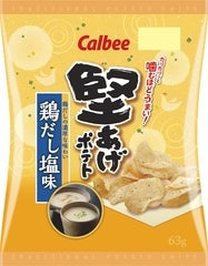 Calbee Chicken Flavor Potato Chips
