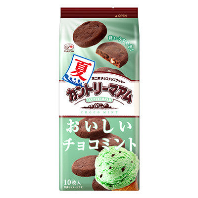 Country Ma'am Spring Choco Mint Biscuit