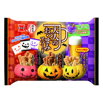 Halloween Edition Assorted Otsumami