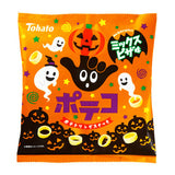 Halloween Poteco - Mixed Pizza Flavor
