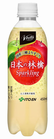 Japanese Apple Sparkling Soda
