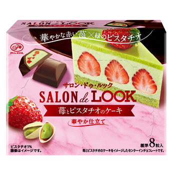 Salon de Look Strawberry Pistachio Cake Chocolates