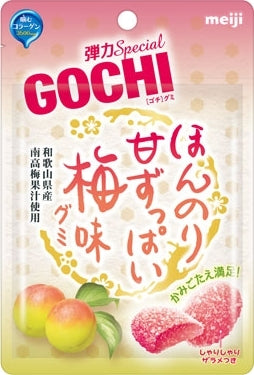 Meiji Gochi Gummies - Sweet & Sour Plum
