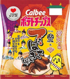Calbee Rich Chicken Wing Chips