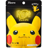 Pikachu - Pure Lemon Gummies
