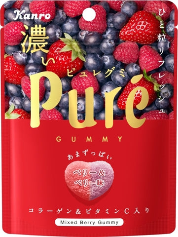 Pure Rich Berries Gummies