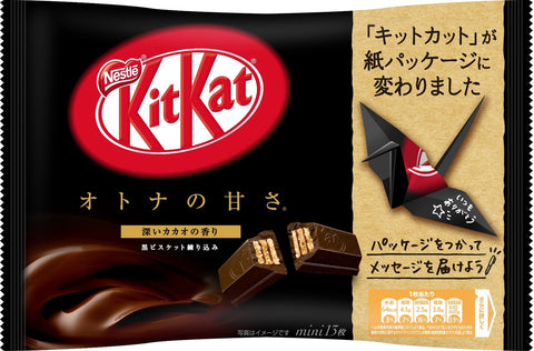 Kit Kat Mini - Dark Chocolate