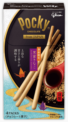 Pocky Brown Sugar Syrup and Kinako