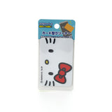 Sanrio & San-x Screen Cleaner Cards