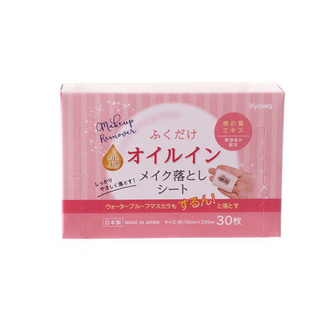 Peach Leaf Makeup Remover Wipes