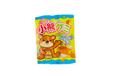 Bear Cub Gummies 10 piece set