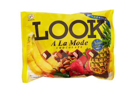 Look A La Mode Party Pack