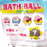 Kirby Bath Ball