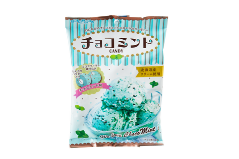 Chocolate Mint Candy