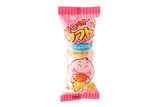 Yaokin Strawberry Soft Marshmallow 10 piece set