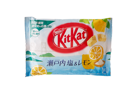 Kit Kat Setouchi Salt and Lemon