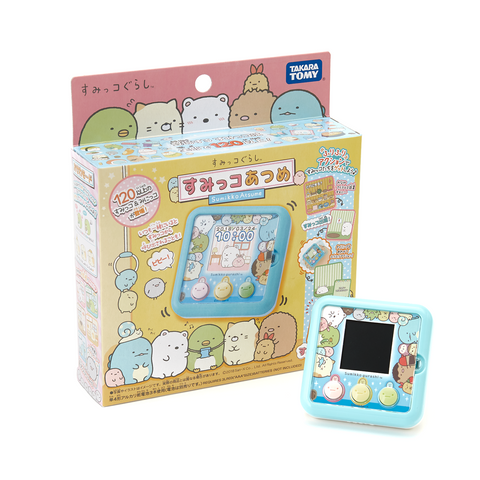 Sumikko Gurashi Collection Game