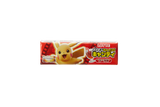 Pokemon Cola Chewing Candy 3 piece set