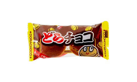 Chocolate Dorayaki