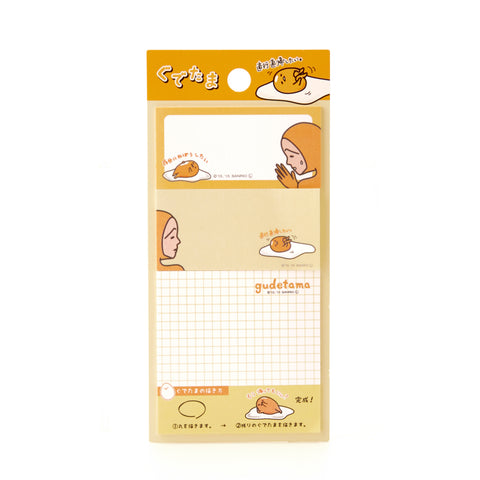 Sanrio Gudetama Sticky Notes