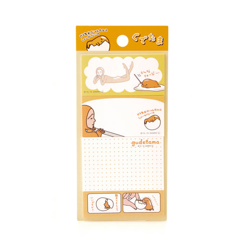 Gudetama Sticky Notes