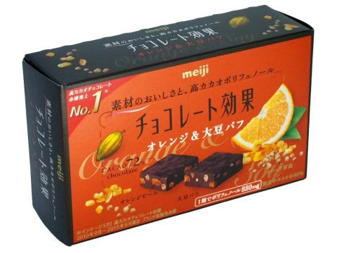 Meiji Chocolate Effect With Orange & Soybean Puff