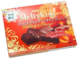 Meiji Brandy Orange Meltykiss