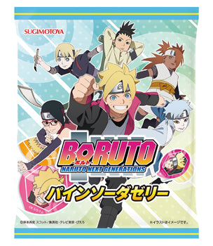 Boruto Pineapple Jellies