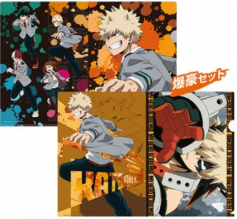 My Hero Academia File Folder Set - Bakugo