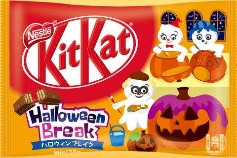 KitKat Mini Halloween