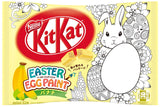 KitKat Easter Banana Mini (12pcs)