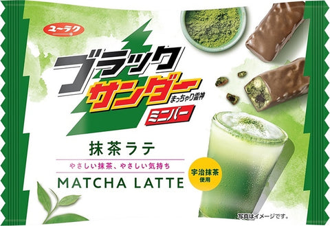 BlackThunder Mini: Matcha Latte Party Pack