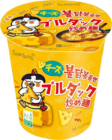 Samyang Ramen: Cheese Fried Noodles