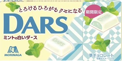White Mint Daars