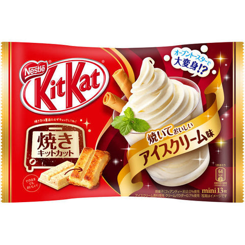 Smooth Ice Cream Kit Kat Party Pack