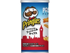Pringles : Fish and Chips