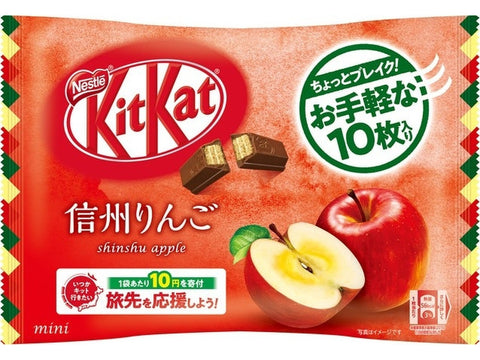 KitKat: Shinshu Apple