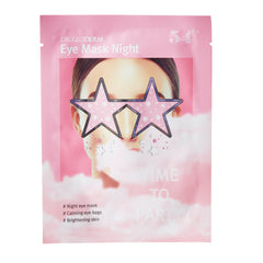 Dr. Gloderm Night Eye Mask