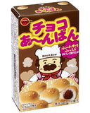 Bourbon Choco Anpan Milk Cream