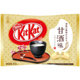 Sweet Sake Kit Kat Party Pack