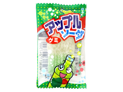 Apple Soda Gummy