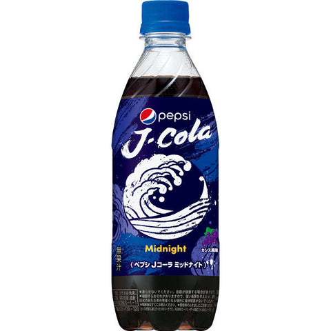 Pepsi J-Cola Midnight